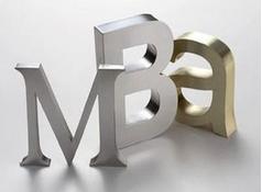 华科大2019年MBA聚英计划(提前面试)细则(武汉第二批)