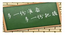 中国传媒大学2016年工商管理硕士(MBA)招生简章